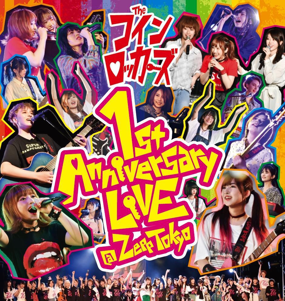 ザ・コインロッカーズ 1st Anniversary LIVE@Zepp Tokyo