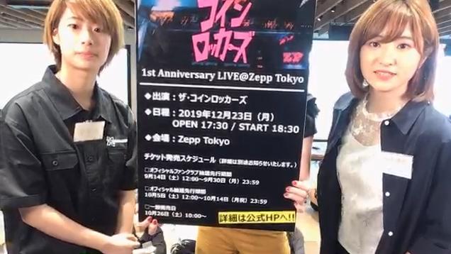 Zepp Tokyoワンマンライブの情報